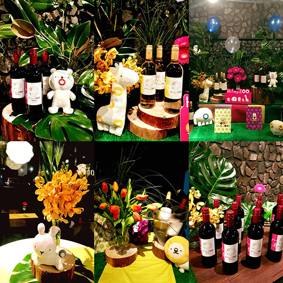 Hi!my ZOO WINE Reception Party 店内装飾